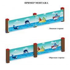 Ограждение Морское МФ 90.17.01