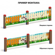 Ограждение Счастливое детство МФ 90.01.01